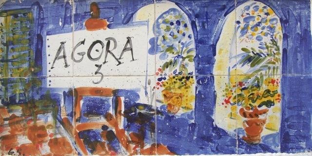 AGORA 3, galería de arte desde 1972