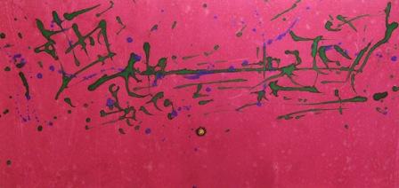 """Recuerdos"", mixta s / t, 47 x 100 cm."
